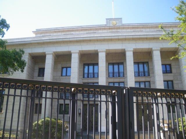 【1】日本大使館