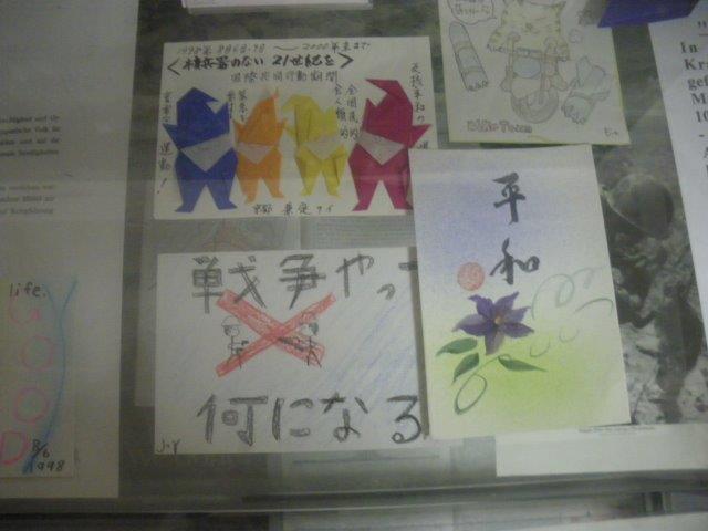 【16】日本の子供達から送られた展示物