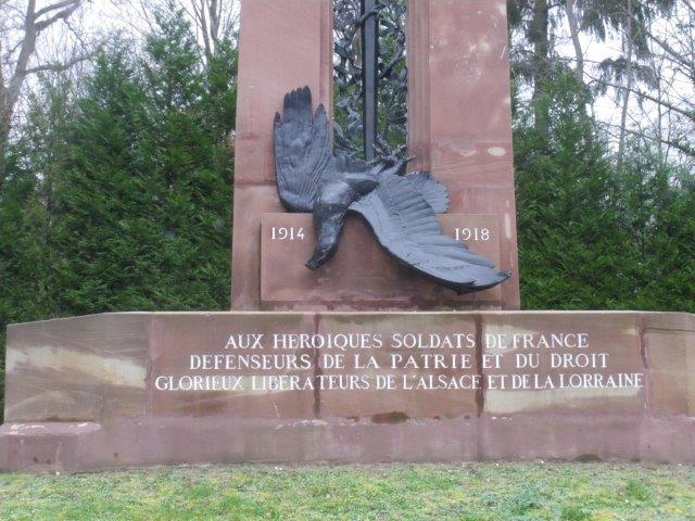 【7】落ちるドイツの鷲、刺さる剣は連合軍