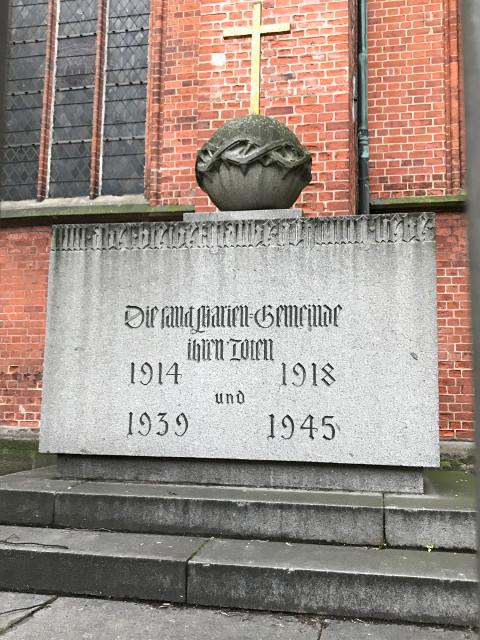両世界大戦の惨事を弔う慰霊碑