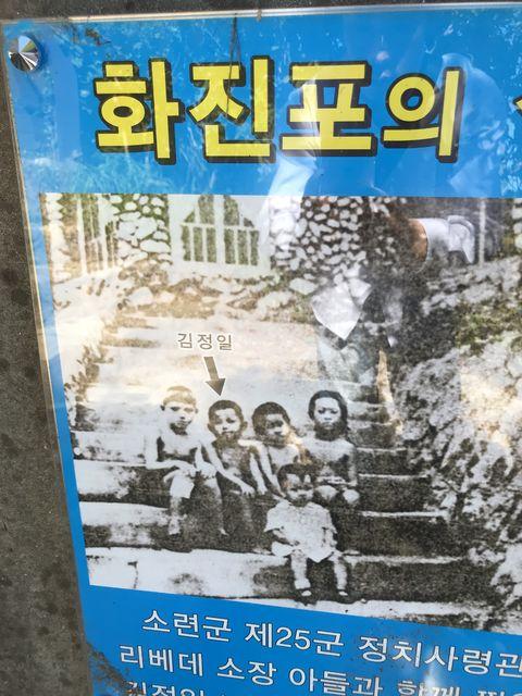 幼少時代の金日成(後ろの左から2番目)