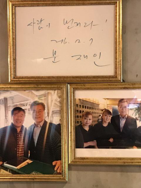 ソウルの焼き肉店に飾られていた来店した時の文大統領の写真とサイン