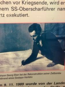 ゲオルク・エルザー