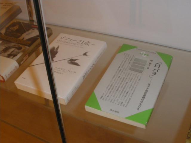 日本で出版された白バラ事件の書籍