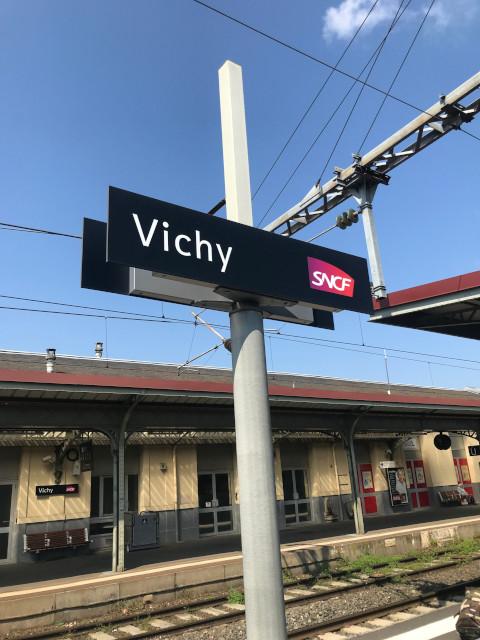 ヴィシー駅
