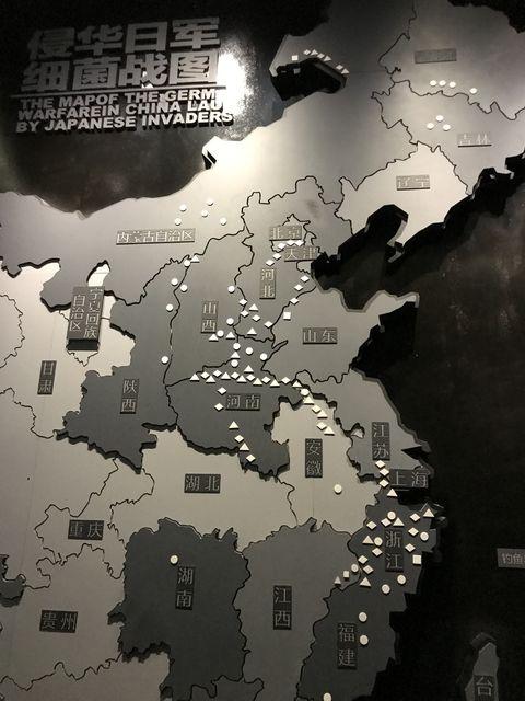 中国の東北地方