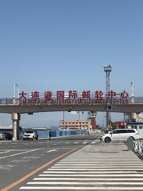 大連港のターミナル。かつては日本との航海路線があった