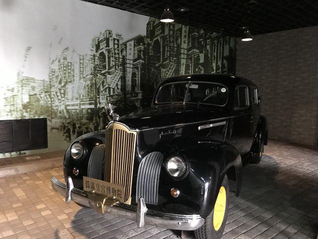 勤民楼に展示されている溥儀専用の自動車