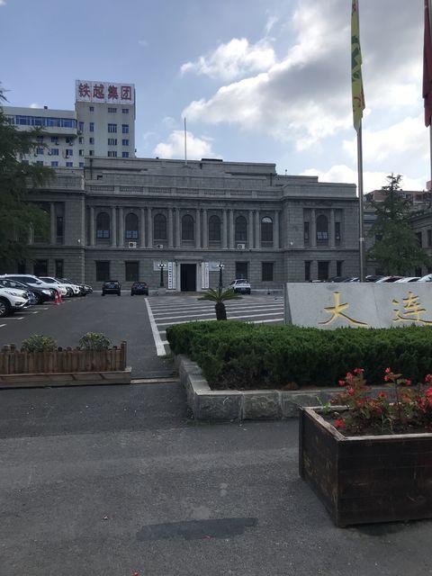 日南満州鉄道の本社だった建物(大連)