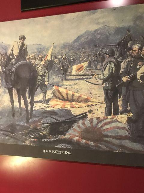 降伏する日本軍