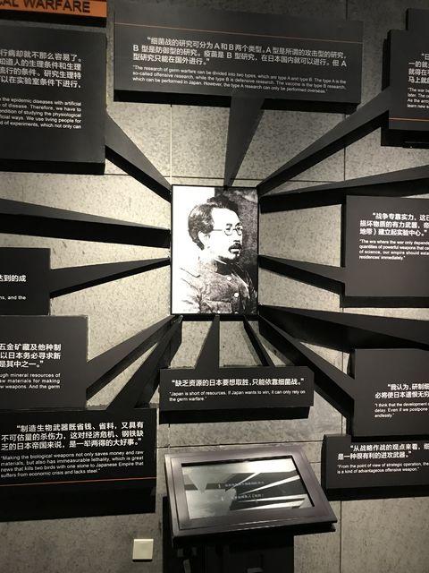 初代731部隊長、石井史郎(軍医中将)