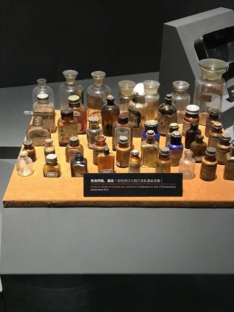 実験に使われた薬品のビン