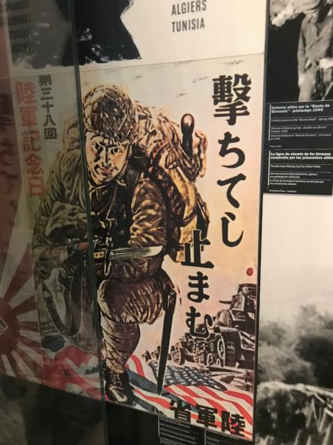 日本軍は国民総動員の本土決戦で、アメリカ軍と最終決着をつけようとしていた