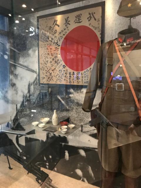 パリの軍事博物館に展示されている日本軍の遺品