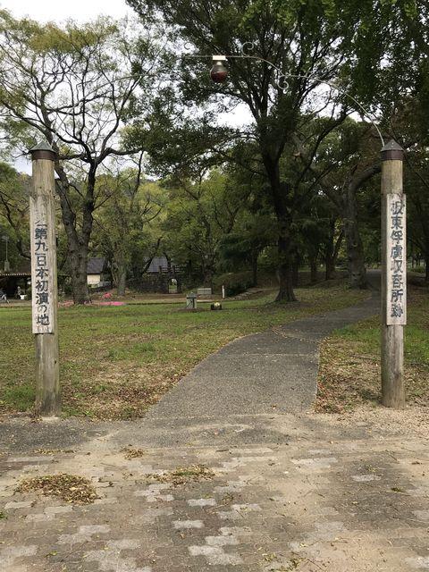 徳島県の坂東にあるドイツ兵の捕虜収容所跡